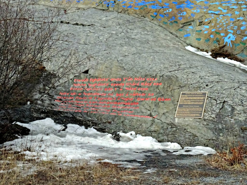 Streer art Rock with words